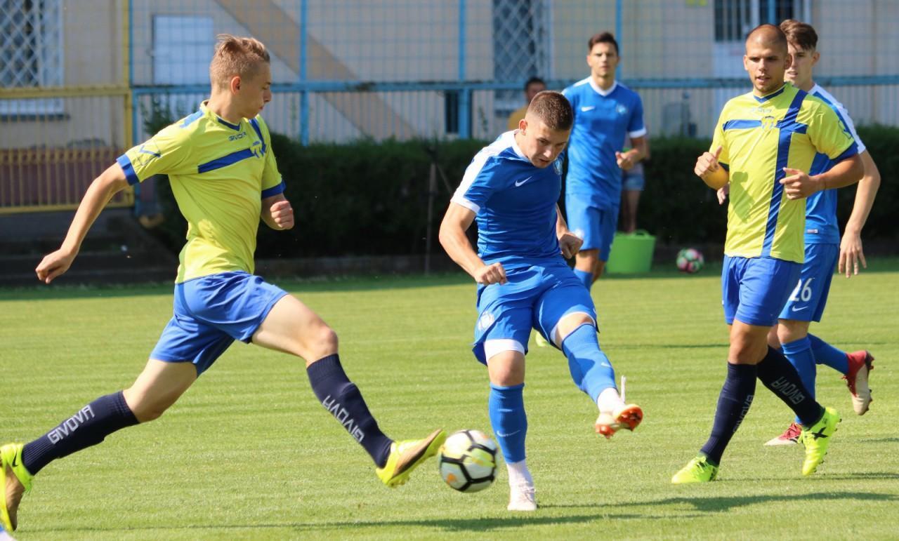 Három játékosunk bizonyíthat az U17-es válogatottban
