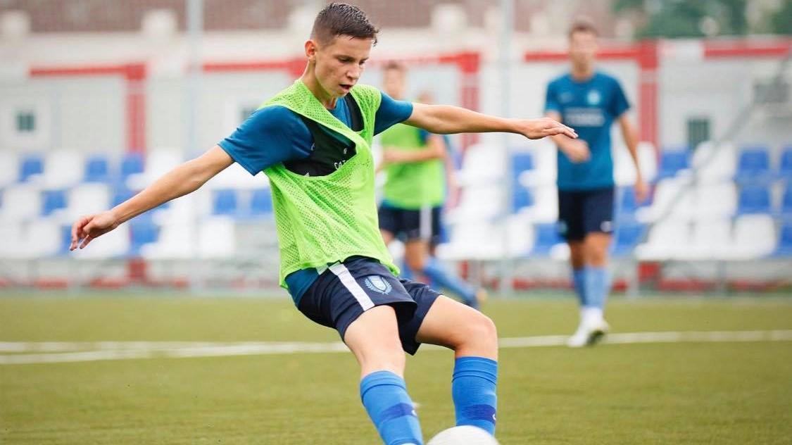 Bán Gergő az U16-os válogatott keretében