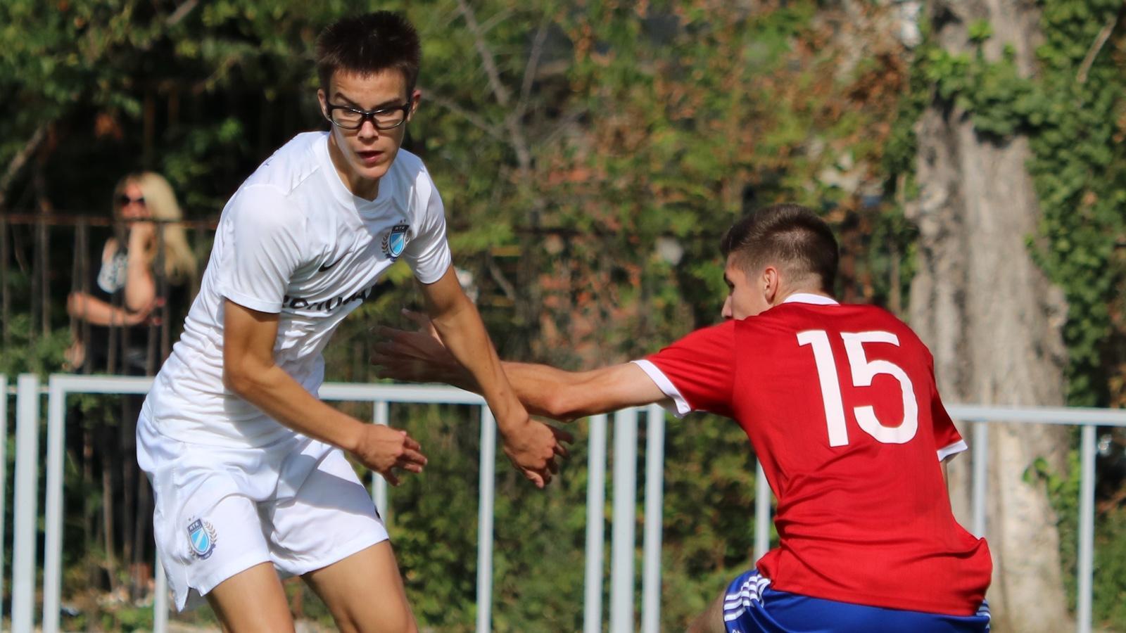 Három játékosunk meghívást kapott az U16-os válogatottba